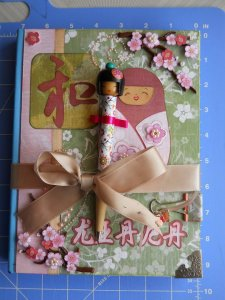 Journal For My Niece Kiara