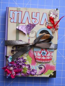 Journal for My Niece Maya